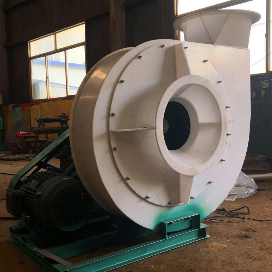 PP4-62塑料离心防腐风机