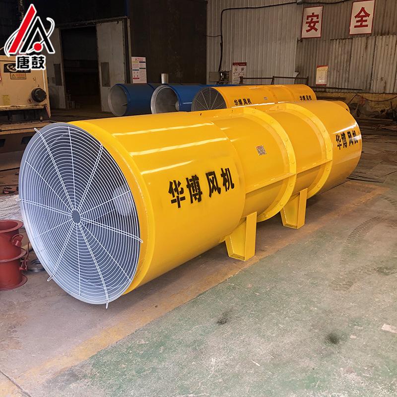 75KW隧道风机