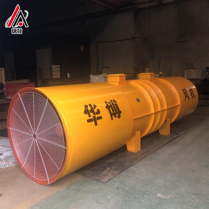 SDF隧道风机-55KW隧道风机铝叶轮